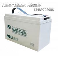 台湾赛特蓄电池 BT-HSE-100-12/HL