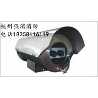 【杭州强消消防】大空间图像火灾探测器-防爆型
