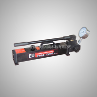 EUPRESS超高压手动液压泵