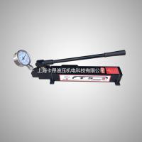 FTS超高压手动泵 手动打压泵 手动液压泵