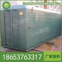 污水处理设备,食品污水处理设备生产厂家