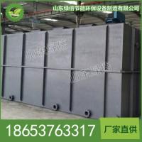 污水处理设备,小型污水处理设备,污水处理设备生产厂家