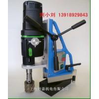 上海供应蓝色磁力钻,进口吸铁钻MDS32-100