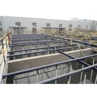 关于废水蒸发器的结垢问题及解决措施