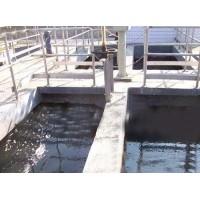 三维电解废水处理系统电化学处理的具体方法