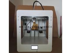3D打印桌面级 性价比高 3D打印机三维立体