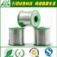 无铅锡线生产厂家、批发价格、无铅锡线哪里有卖多少钱一斤卷