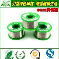 无铅环保焊锡丝