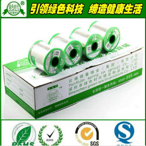 无铅焊锡丝生产厂家批发,多少钱一卷/公斤,哪里有卖