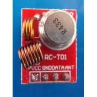RC-T01发射头 大功率发射模块  高频发射模块厂家
