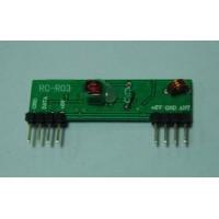 RC-R03A接收模块 高频接收模块  超再生接收模块