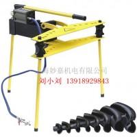 供应水管,瓦斯管,厚钢管专用气动液压弯管机FE-2Q