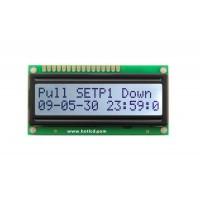 1602-12字符点阵液晶显示模块LCD显示屏