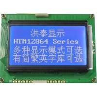 12864Z液晶模块LCD显示屏12864中文字库