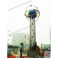 重庆华阳雕塑/地球雕塑/四川广场雕塑/贵州城市雕塑