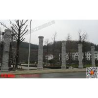重庆华阳雕塑/贵州石雕/贵阳文化柱雕塑/云南雕塑设计