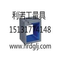 方箱、铸铁方箱、检验方箱、磁力方箱、方筒