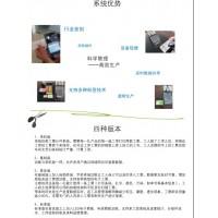 深圳裁床打非软件