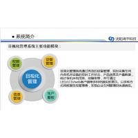 沈阳市机床监控与数据采集系统,咨询规划,设备联