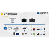 沈阳市目视化系统/安灯系统,系统开发,Andon,CPS