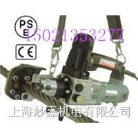 ARM液压钢丝绳切断机 调试头 重量轻 打开角度大