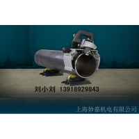 供应现场管道精准焊接坡口倒角一体机PB220E