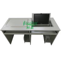 科桌边框翻转电脑桌 隐藏式显示器翻转电脑桌