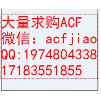 求购日立ACF胶 AC9865