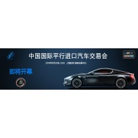 2018中国自动化技术展