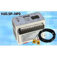 SP-NP2冲压拉伸环节送料双片料重叠检测器