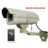 温度、湿度远程监控摄像头