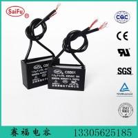 1.5UF CBB61-450VAC双引线厂家直销