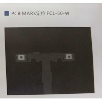 PCB MARK点定位