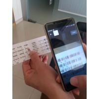 东莞手机工票系统