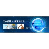 机器人智能焊接解决方案—北京深隆科技