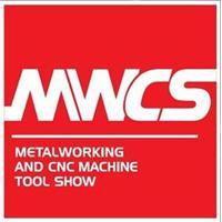 2018第20届国际工业博览会数控机床与金属加工展MWCS