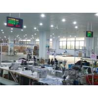 东莞生产线管理软件