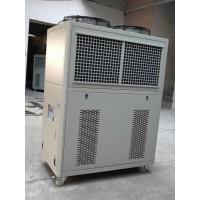 化工循环水冷水机