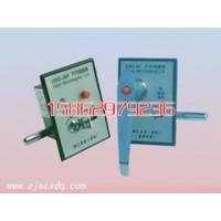 DSN3-BMZ(Y)型户内电磁锁