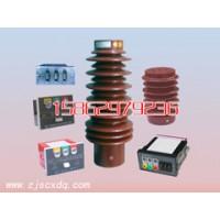 DXN(GSN)-T/Q型户内高压带电显示装置
