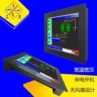 【厂家直销迷你型19寸工业平板电脑一体机厂家定制型】