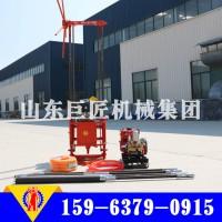 华巨新型QZ-1B汽油机岩芯取样钻机小型轻便地质勘探钻机