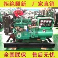 潍柴30kw柴油发电机 潍柴30kw柴油发电机组