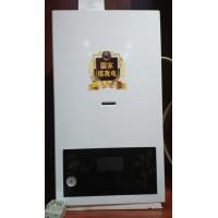 .电壁挂炉热效率高,节约能源