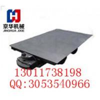 优质MPC2矿用平板车 平板车价格