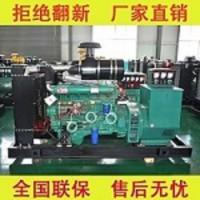 潍柴75-100-120kw发电机组