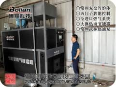 燃气模温机助力西安锅炉煤改气