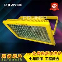 高效LED防爆灯 NPK5063-100WLED泛光灯