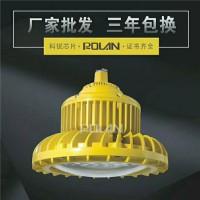 油罐区圆形BDE601-60WLED防爆照明灯