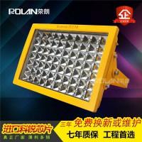 河南食品厂80WLED防爆灯 80W照明灯